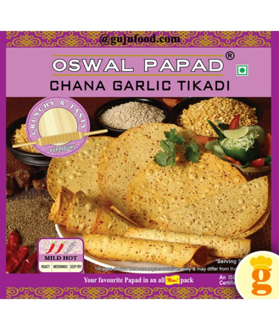 Chatpata Chana Garlic Tikadi 400gm