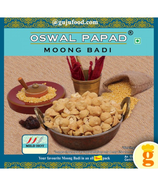 Moong Badi 400gm